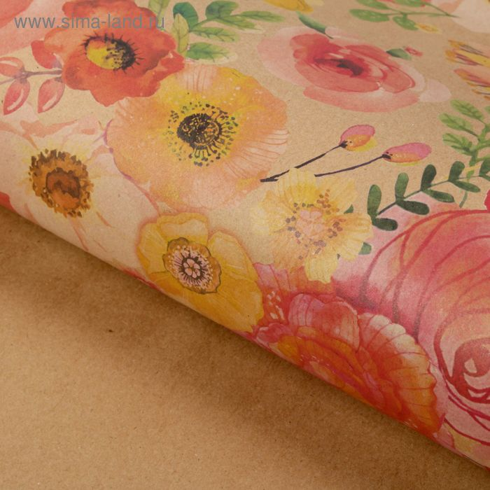 Бумага упаковочная крафт «Солнца и тепла», 50 х 70 см