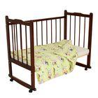 Одеяло, размер 120*120 см, цвет зелёный микс 23.1