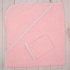 Комплект для купания (2 предмета), размер 100*100 см, цвет розовый М.711