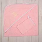 Комплект для купания (2 предмета), размер 80*80 см, цвет розовый М.712