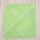 Комплект для купания (2 предмета), размер 80*80 см, цвет зелёный М.712