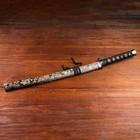 Сувенирное оружие «Катана», чёрные ножны с узорами в виде дракона, 70 см