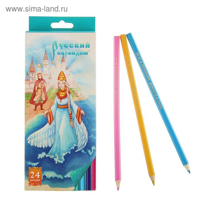 """Карандаши 24 цвета """"Русский карандаш. Сказки"""", шестигранные, длина 175мм, ok 6.4мм"""