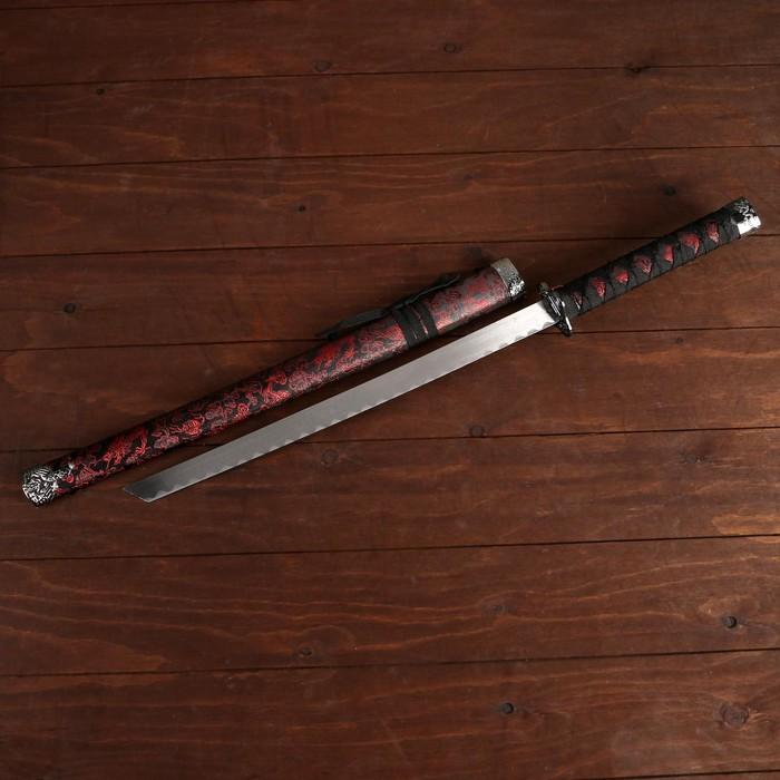 Сувенирное оружие «Катана», красный цветочный узор на ножнах, 70 см