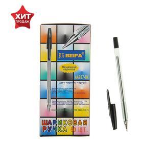 Ручка шариковая Beifa АА 927BК, металлический наконечник, стержень черный, узел 0.7мм