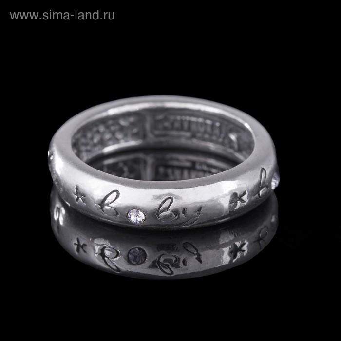 """Кольцо """"Свитти"""", размер 17, цвет белый в чернёном серебре"""