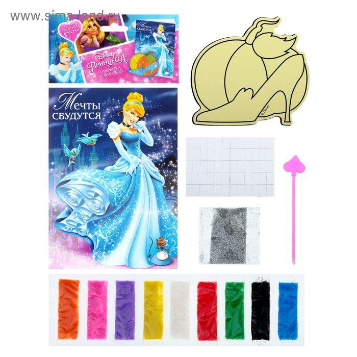 """Фреска-открытка """"Мечты сбываются"""" Принцессы: Золушка + 9 цветов по 2 гр., стек, блестки 2 гр"""