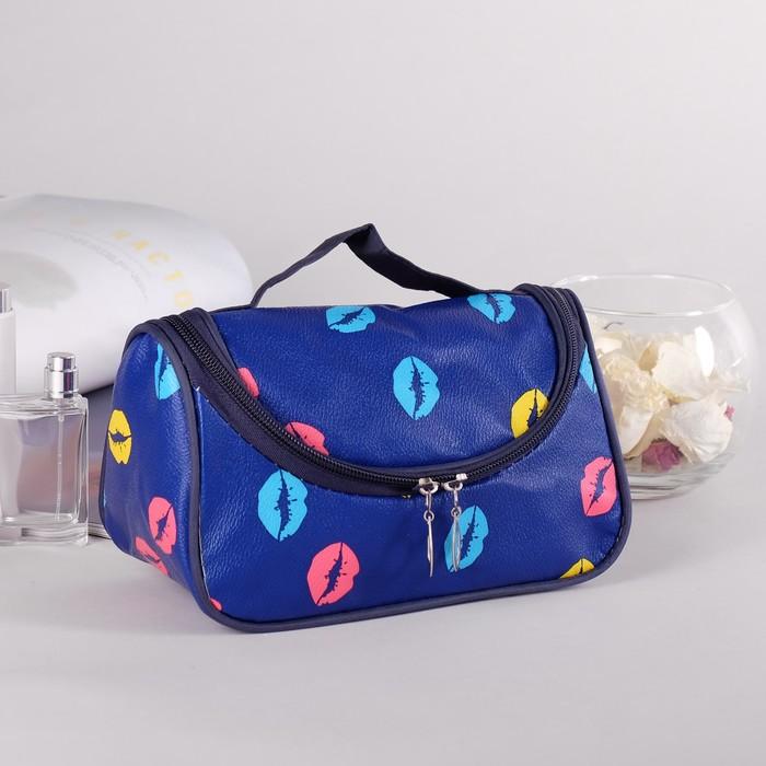 Косметичка сумка «Губки», отдел на молнии, с зеркалом, цвет синий