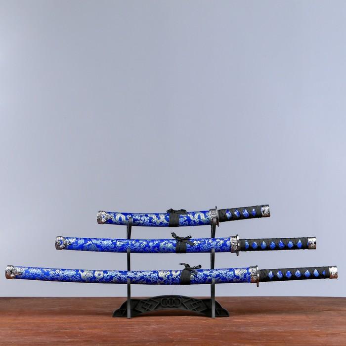 Сувенирное оружие «Катаны на подставке», синие ножны с узорами в виде драконов