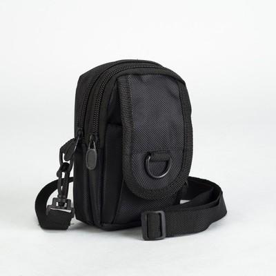 Сумка поясная, 2 отдела, наружный карман, длинный ремень, цвет чёрный