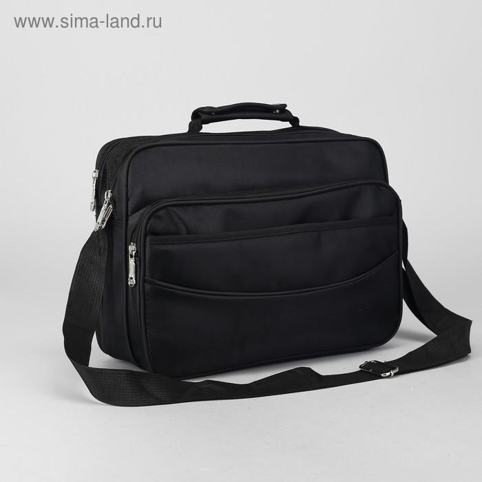 Сумка деловая на молнии, 2 отдела, 3 наружных кармана, длинный ремень, цвет чёрный