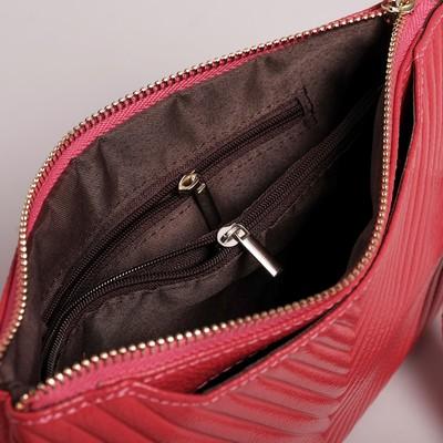 Клатч женский, отдел на молнии с перегородкой, с ручкой, 2 наружных кармана, длинный ремень, цвет малиновый