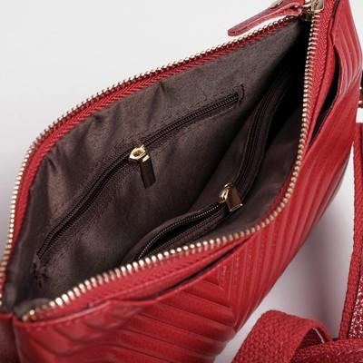 Клатч женский, отдел на молнии с перегородкой, с ручкой, 2 наружных кармана, длинный ремень, цвет бордовый