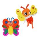 """Раскраска-игрушка на шарнирах """"Бабочки"""""""