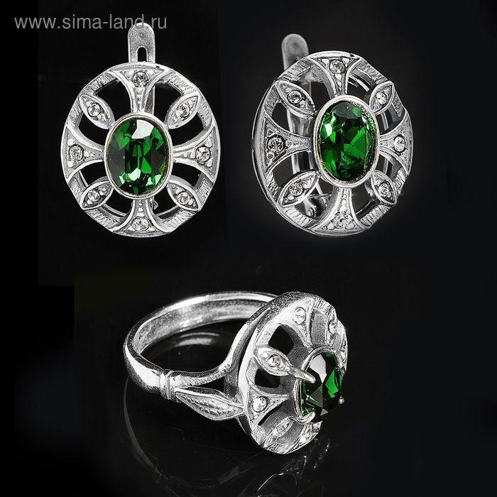 """Гарнитур 2 предмета: серьги, кольцо """"Луара"""", размер 17, бело-зеленый в черненом серебре"""