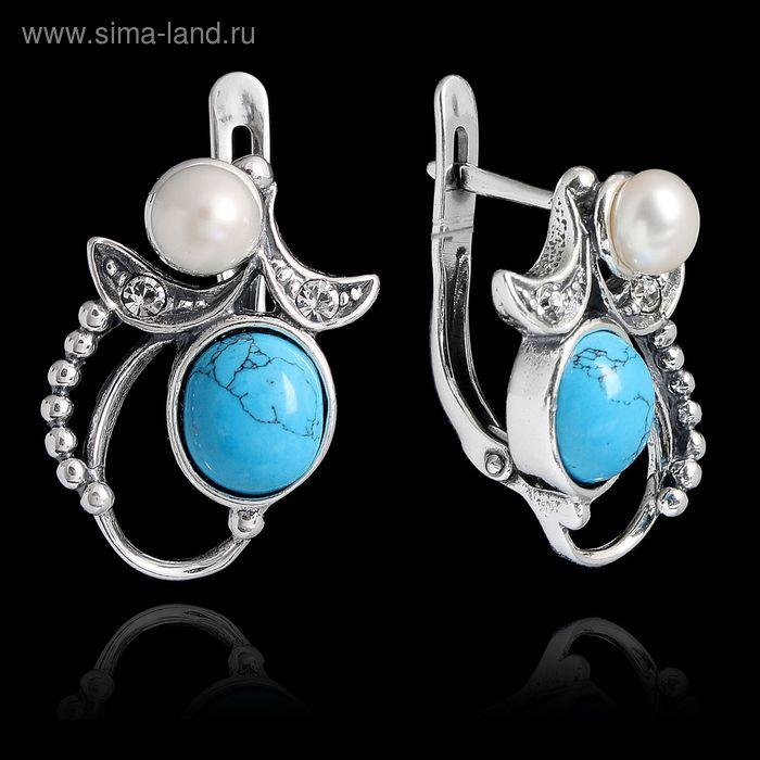 """Серьги """"Романс"""", цвет бело-голубой в чернёном серебре"""