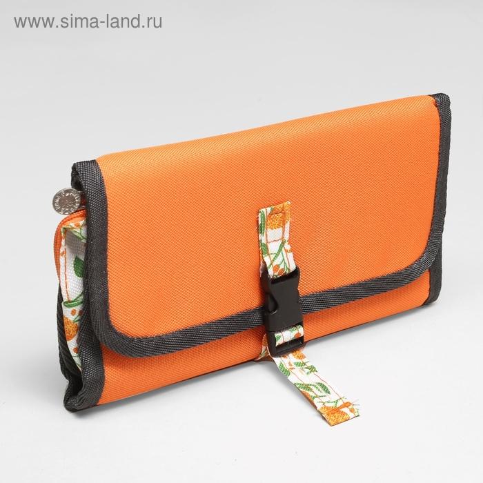 """Косметичка раскладная на клапане """"Цветы"""", 1 отдел, 3 кармана, цвет оранжевый"""