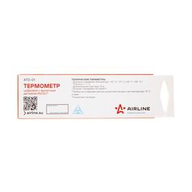 Термометр цифровой с выносным датчиком Airline ATD-01