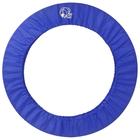 Чехол для обруча, размер M, цвет синий