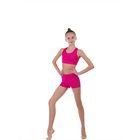 Шорты гимнастические, размер 34, цвет фуксия