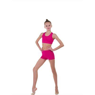 Шорты гимнастические, размер 40, цвет фуксия