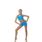 Шорты гимнастические, размер 30, цвет бирюзовый