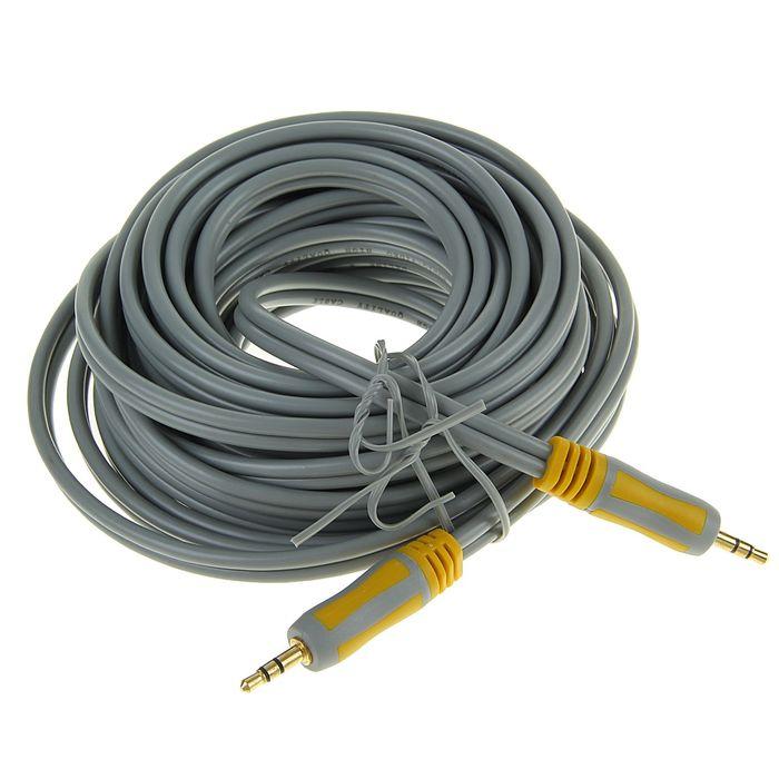 Кабель аудио AUX Delink 3835, Jack 3.5 мм(m)-Jack 3.5 мм(m), 7 м, серый