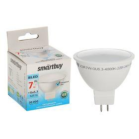 Лампа cветодиодная Smartbuy, GU5.3, 7 Вт, 4000 К, холодный белый