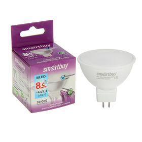 Лампа cветодиодная Smartbuy, GU5.3, 8,5 Вт, 4000 К, холодный белый