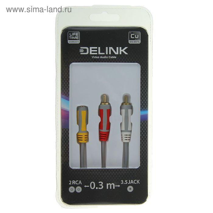"Кабель-переходник Delink 2xRCA F-3.5 M ""Grey"", пластик, 0.3 м"