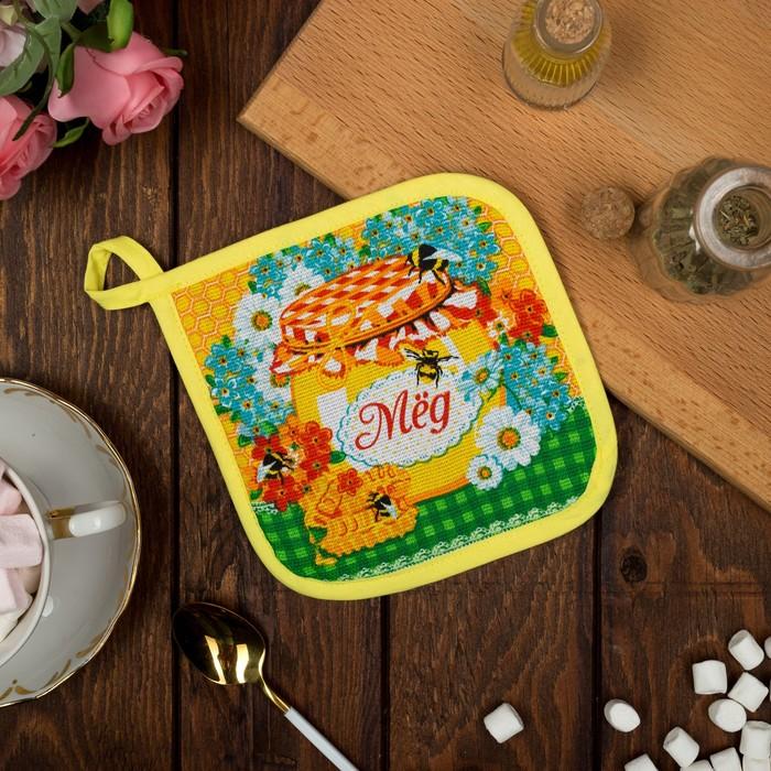 """Прихватка """"Доляна"""" Мёд /вид 2, размер 17х17 см, хлопок 100%, рогожка 162 г/м2"""