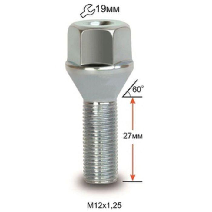 Болт М12*1,25*27 конус, кл. 19 мм, цинк, 20 шт.