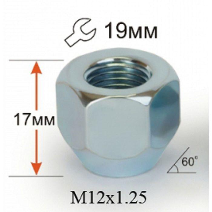 Гайка M12*1,25*17 конус, откр., кл. 19 мм (без юбки), хром, 20 шт.