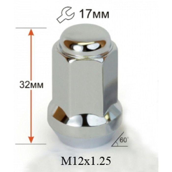 Гайка M12*1,25*34 конус, хром, 20 шт., кл.17 мм, хром, 20 шт.