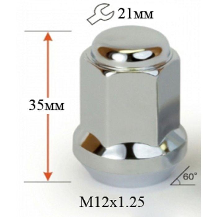 Гайка M12*1,25*35 конус, хром, 20 шт., кл.21 мм, хром, 20 шт.