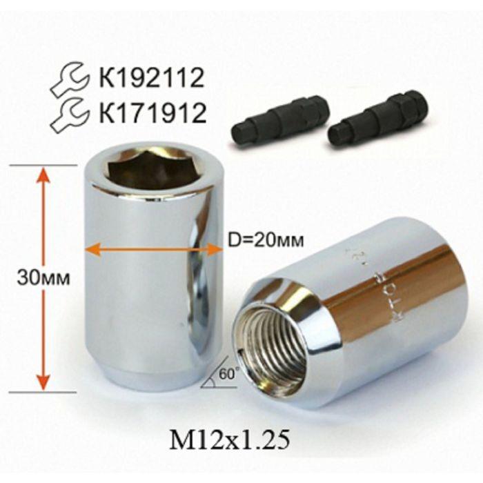 Гайка M12*1,25*32 конус, внутр. шестигран., хром, 20 шт.