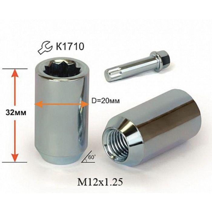 Гайка M12*1,25*32 конус, внутр. многогр., цинк, 20 шт.