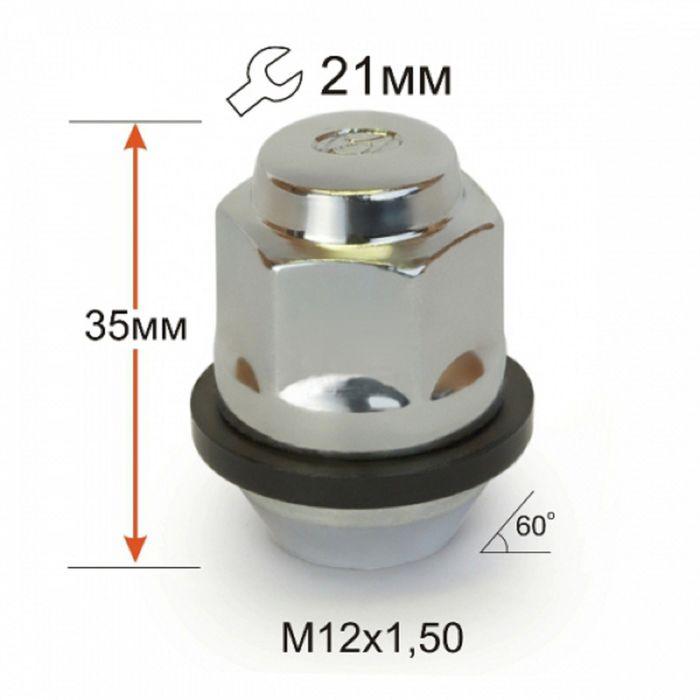 Гайка M12*1,50*35 конус, кл. 21 мм, под колпаки (HYUNDAI,KIA), хром, 20 шт.