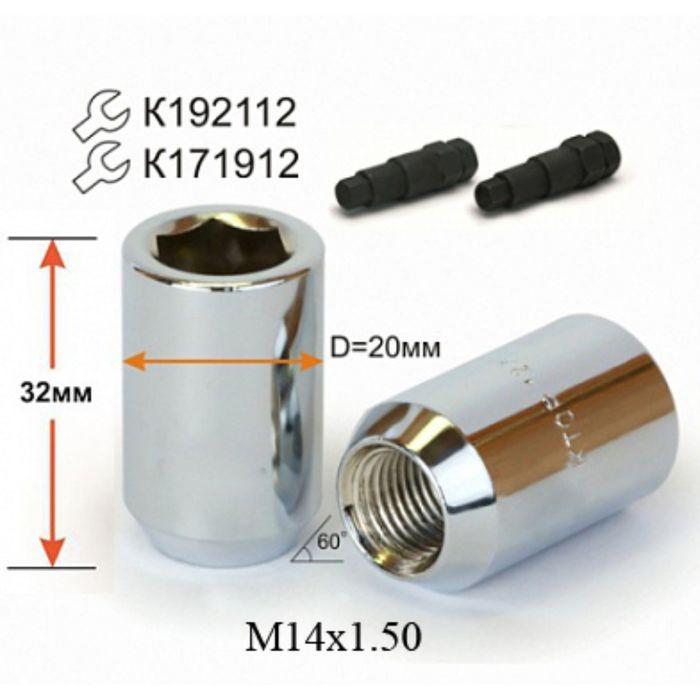 Гайка M14*1,50*30 конус, внутр. шестигр., хром, 20 шт.