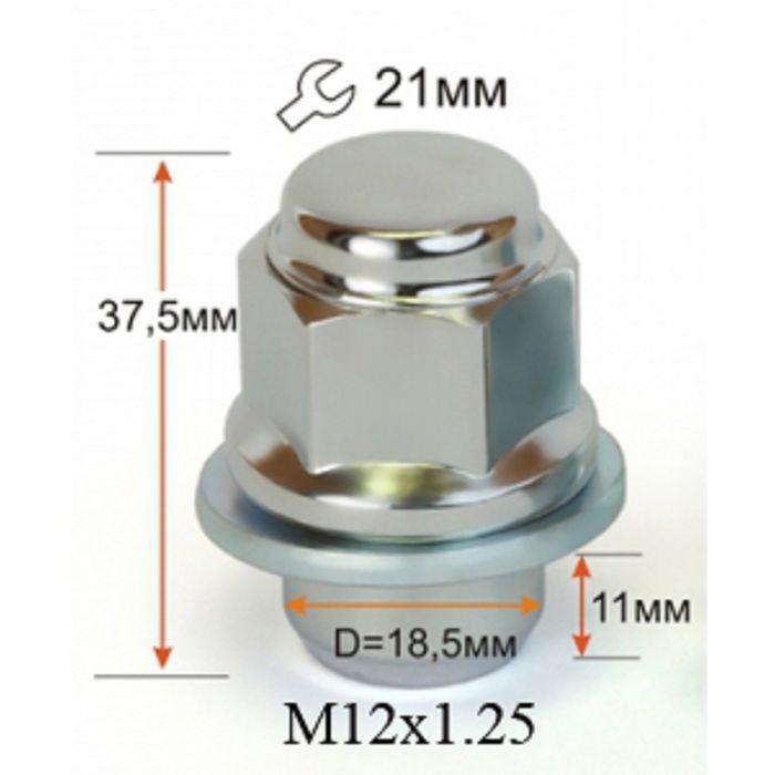 Гайка M12*1,25*37,5 прессшайба, 18,5 мм, кл. 21 мм, Nissan Infiniti, хром, 20 шт.