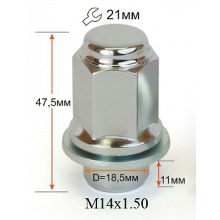 Гайка M14*1,5*47 прессшайба, 18,5 мм, кл. 21 мм, Toyota LC100, 200, LeXus 570, хром, 20 шт.