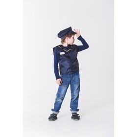 """Детский карнавальный костюм """"Машинист поезда"""", жилет, кепка, 4-6 лет, рост 110-122 см"""