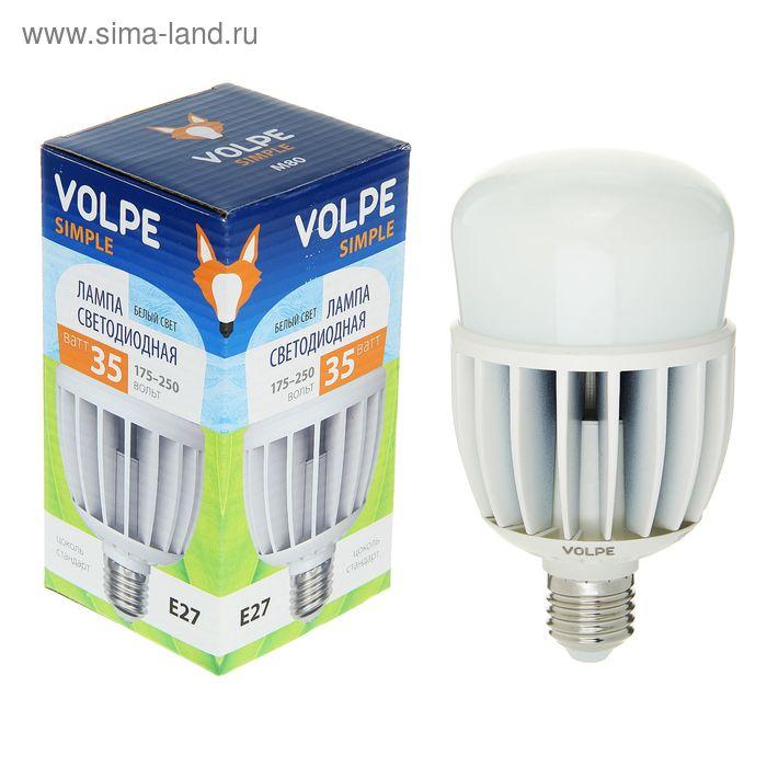 Лампа светодиодная Volpe Simple M80, Е27, 35 Вт, 4500 К, LED-M80-35W/NW/E27/FR/S