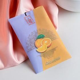 Аромасаше конверт Queen Fair10 гр 'Апельсин' Ош