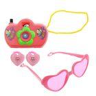 """Набор для девочки """"Сердечки"""", 4 предмета: очки, 2 резинки, фотоаппарат"""