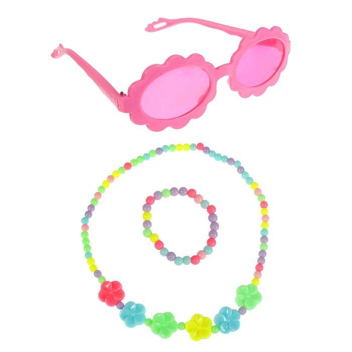 """Набор для девочки """"Модница"""", 3 предмета: очки, ожерелье, браслет, цветной"""