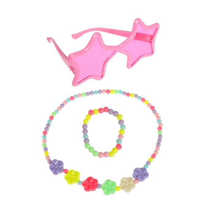 """Набор для девочки """"Звезда"""", 3 предмета: очки, ожерелье, браслет, цветной"""