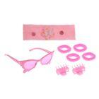 "Набор для девочки ""Красотка"", 8 предметов: очки, повязка, 2 зажима, 4 резинки"