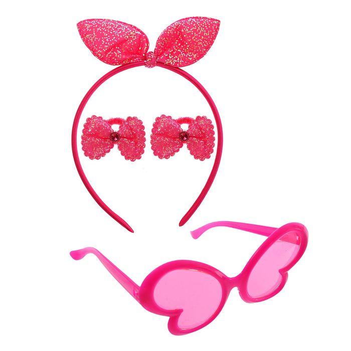 "Набор для девочки ""Модница"", 4 предмета: очки, ободок, 2 резинки"
