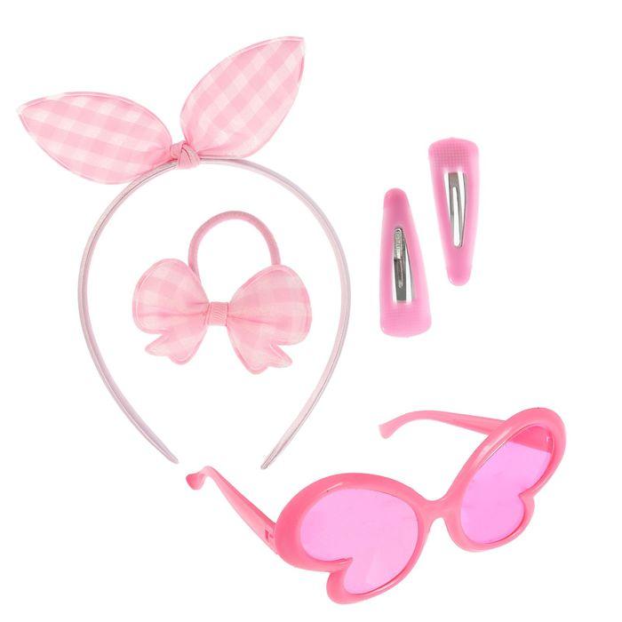 "Набор для девочки ""Бабочка"", 5 предметов: ободок, резинка, 2 заколки, очки"
